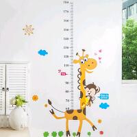 宝宝身高贴墙贴可移除长颈鹿身高贴纸儿童房间卡通创意装饰