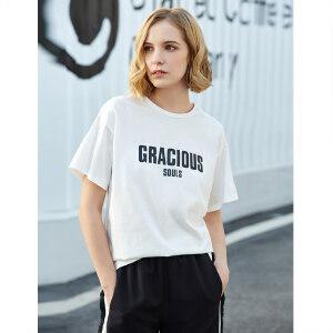【到手价51.9元】Amii极简潮chic洋气T恤2019夏季新圆领落肩短袖全棉字母印花上衣