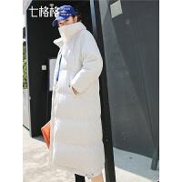 七格格白色羽绒服中长款女2018新款潮韩版宽松加厚过膝面包服外套