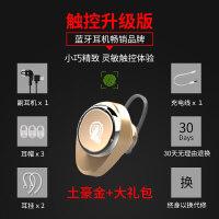 新品 T 8无线蓝牙耳机vivo迷你超小隐形入耳塞挂耳式运动开车苹果微型单耳超长待机op 官方标配