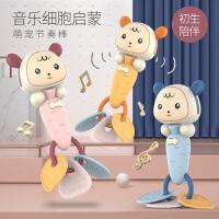 【6种音效 灯光乐曲】蓓臣 婴幼儿声光牙咬节奏棒 磨牙安抚助眠牙胶玩具中英双语20+乐曲