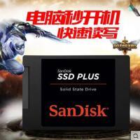 【支持礼品卡】Sandisk/闪迪 SDSSDA-480G-Z26 固态硬盘笔记本硬盘台式机升级版