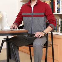 男士运动套装大码开衫中老年运动服套装休闲立领男卫衣棉