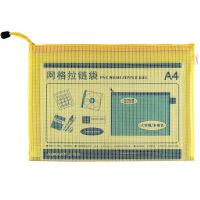 金得利(KINARY)FB8032 A4网格拉链袋 文件袋 资料袋 颜色*