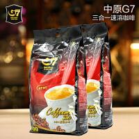越南进口中原g7咖啡原味三合一即溶速溶咖啡粉1600gX2袋(200杯)