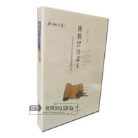 原装正版 孔子大学堂 颜炳罡说孟子 颜炳罡主讲 5DVD 视频 光盘 5碟