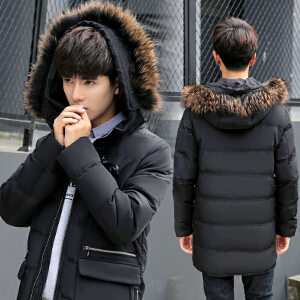 男中长款羽绒服韩版修身加厚大毛领青年羽绒服外套潮款男士保暖冬装