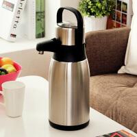 不锈钢保温壶家用欧式保温瓶大号容量热水瓶暖水壶暖壶暖瓶
