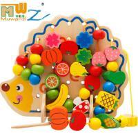木丸子木质玩具 益智串珠绕珠系列积木 刺猬水果串珠穿线木质玩具穿绳子游戏