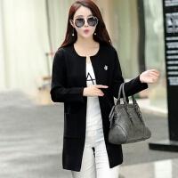【】2019秋装韩版女装针织开衫中长款毛衣外套长袖外搭