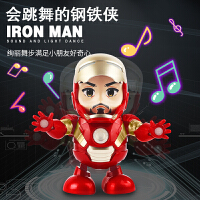 会跳舞的钢铁侠玩具摇摆机器人电动男孩儿童礼物充电