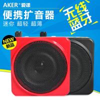 AKER/爱课 AK11多功能扩音机蓝牙导游教学教师腰挂扩音机