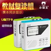 Subor/小霸王 M668复读机磁带机正品U盘TF卡MP3插卡录音学生儿童英语学习机锂电池