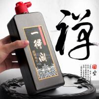 一得阁墨汁500g小瓶250克毛笔练字书法专用中国画书画经典墨汁正品大容量墨水初学者练习学生用套装1000g