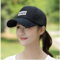 韩版鸭舌帽女时尚棒球帽女太阳帽跑步帽帽子夏女潮百搭防晒遮阳帽可礼品卡支付