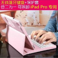 苹果ipad无线蓝牙键盘 air2保护套pro9.7带蓝牙pad5/6壳1外接 2017/2018通用 键盘+黑色保护套