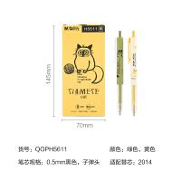 晨光(M&G)文具 喵屋喵言喵语中性笔学生水笔可爱签字笔考试用笔0.5mm黑色