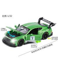 宾利欧陆GT3赛车房车大师1/32合金车模开门声光回力金属模型玩具