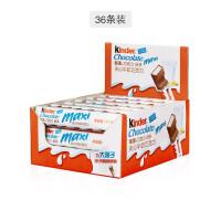 费列罗 Kinder 健达 夹心牛奶巧克力倍多 36条盒装 756克