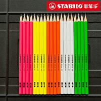 德国思笔乐炫彩乐 317六角杆学生儿童无毒铅笔 2B/HB 黄色/绿色/橙色/枚红色/白色