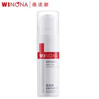 薇诺娜WINONA 舒敏保湿修红霜15g 面霜去改善角质层修护增厚泛红敏感肌肤血丝