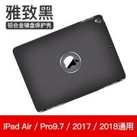 2018新款苹果ipad air2蓝牙键盘保护套pro9.7平板电脑壳子mini4外接全包超薄无线原