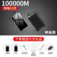 充电宝超薄迷你手机苹果8X通用毫安oppo快充vivo华为便携冲移动电源女小巧自带线闪充磁吸大容量太