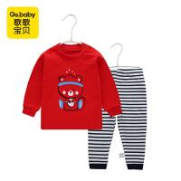 【券后9.9元】歌歌宝贝婴幼儿内衣套装男女宝秋衣秋裤