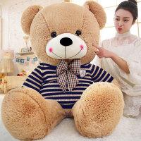 泰迪熊公仔大号毛绒玩具熊女情侣礼物送女友抱抱熊玩偶布娃娃抱枕