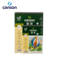 法国CANSON康颂素描本写生速写本16K/8K素描纸彩色铅笔绘画本20张