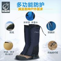 思凯乐雪套户外登山防雪防水可调节鞋套男女徒步沙漠脚套防泥防蛇