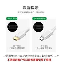 �A��OTG�D接�^USB3.0手�C�D接�����B接手�CU�P�D�Q器type-c接口OTG�D接�P10 P2 0.25M