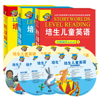 培生儿童英语分级阅读Level12320册英语绘本小学一二三四年级英语课外阅读书带音频少儿英语入门教材启蒙有声读物英文