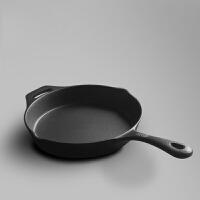 当当优品 26cm手工铸铁带柄平底煎锅 牛排锅