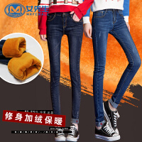 加绒加厚牛仔裤女士长裤保暖裤子铅笔裤修身时尚女裤显瘦