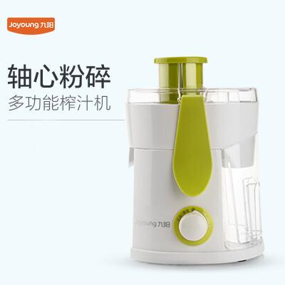 【九阳专卖】 JYZ-B550  榨汁机 家用果蔬 全自动迷你 学生榨果汁机