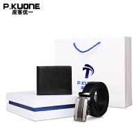 皮客优一P.kuone男士钱包皮带礼盒 商务自动扣腰带真皮短款钱夹P760899