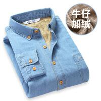 冬季潮男装纯棉牛仔加绒保暖衬衫长袖修身男士加厚保暖衬衣