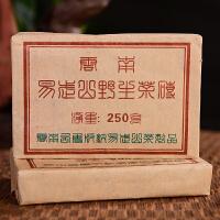 【12片一起拍】2003易武山野生古树熟茶砖云南普洱茶250克/片 z1