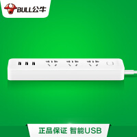 公牛插座 USB智能插座插排插线板插板总控开关公牛小白接线板全长1.8米B303U