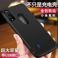 小米mix3背夹电池专用m6背夹充电宝m8屏幕指纹手机壳式一体冲超薄 小米mix3支持滑盖 黑