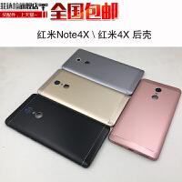 适用红米note4x金属后盖电池盖4x后壳外壳手机壳 NOTE4X 金色后盖 标准版