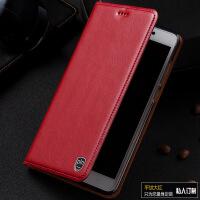ZTE中兴Blade A7手机壳努比亚Z17NX563J翻盖防摔保护套平纹 中兴Blade A7 平纹大红