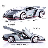 兰博基尼合金车模仿真跑车汽车模型赛车