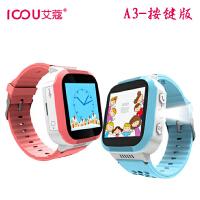 ICOU艾蔻A3 儿童智能手表定位手表手机插卡学生儿童电话手表 非触摸屏 双向通话、一键SOS求救、LBS+AGPS多