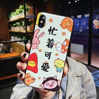 手机壳7iPhone7plus/x保护套防摔8plus卡通6plus可爱Xs/xr软 7/8 忙着可爱