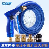 高�合窜�水��接自�硭�套�b��家用刷�神器汽��管水管多功能工具