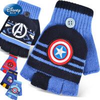 迪士尼儿童手套冬男童翻盖两用保暖卡通针织小孩美国队长半指手套