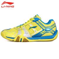 新品李宁LINING羽毛球鞋男女儿童鞋超轻防滑透气AYTJ068