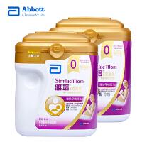 雅培金装喜康素孕产妇营养配方奶粉800克*2罐装计划怀孕/孕期/哺乳期适用